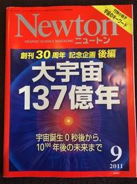 IMG_9910.jpg