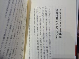 IMG_9961.JPG