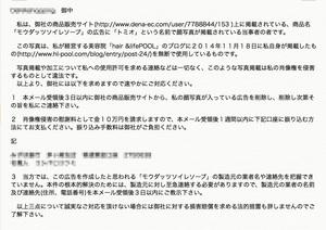スクリーンショット 2015-08-02 19.47.43.jpg
