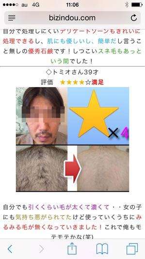 IMG_0324.jpgのサムネイル画像