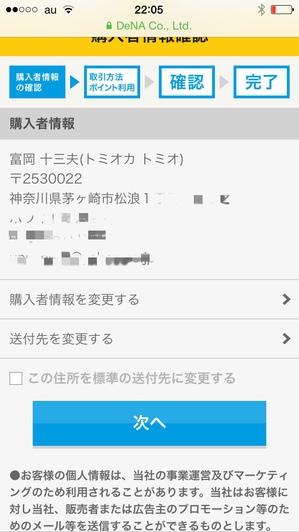 IMG_0365 のコピー.jpg