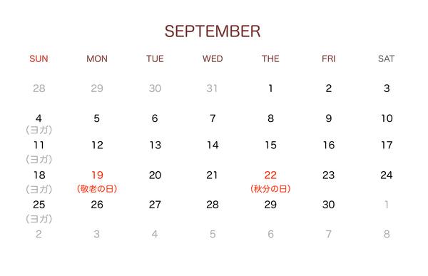 カレンダー9-1.jpg