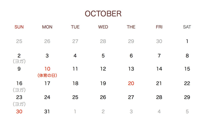 カレンダー10.jpg
