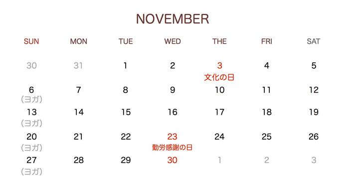 カレンダー 11.jpg