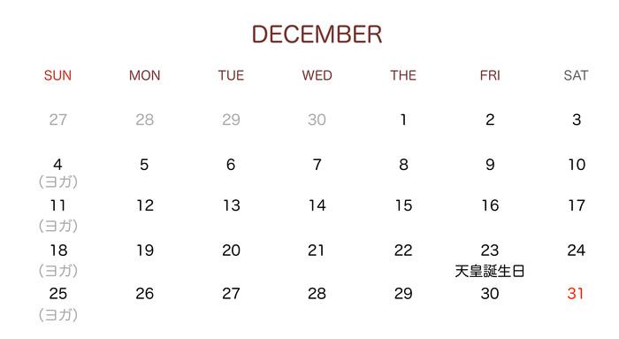 カレンダー12-1.jpgのサムネイル画像