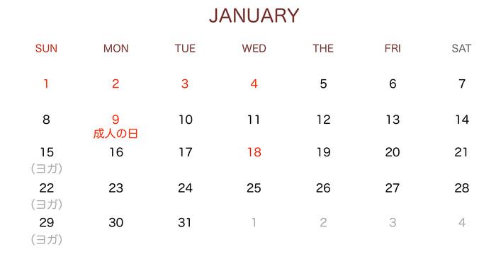 カレンダー1-3.jpg