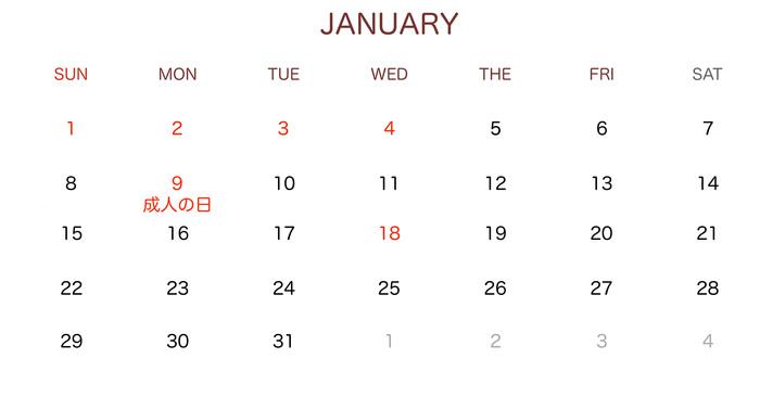 カレンダー1-4.jpg