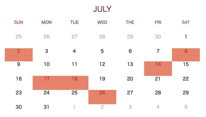カレンダー20177.jpg