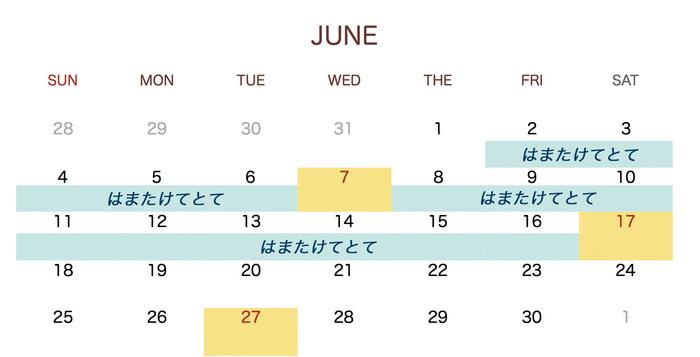 カレンダー6.jpg