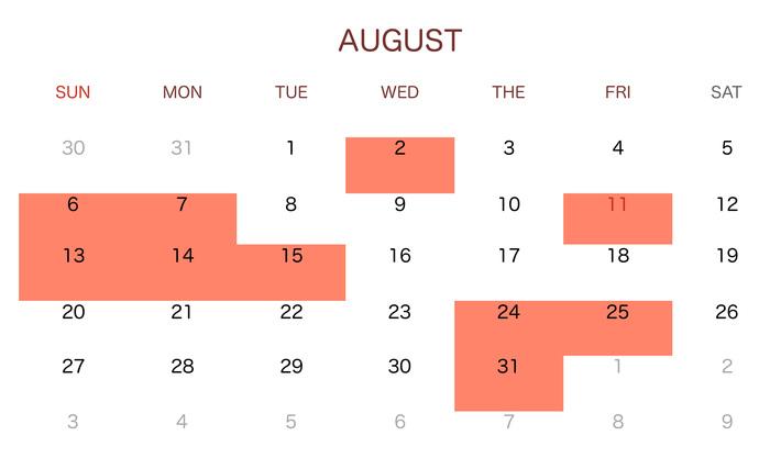 カレンダー8月改-1.jpg