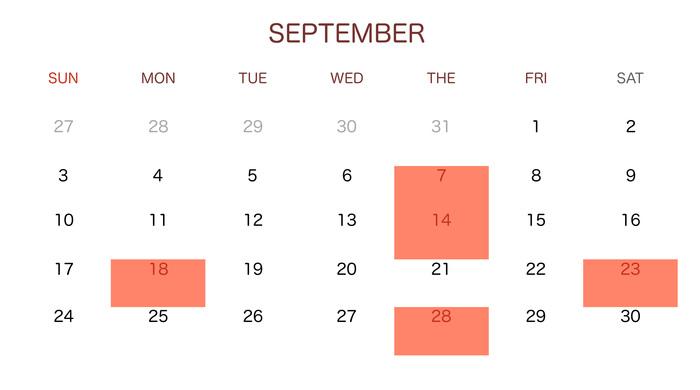 カレンダー20179-1.jpg