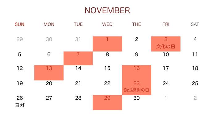 カレンダー1711-2.jpg