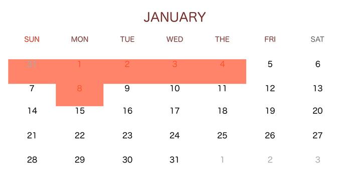 カレンダー201712-2.jpg