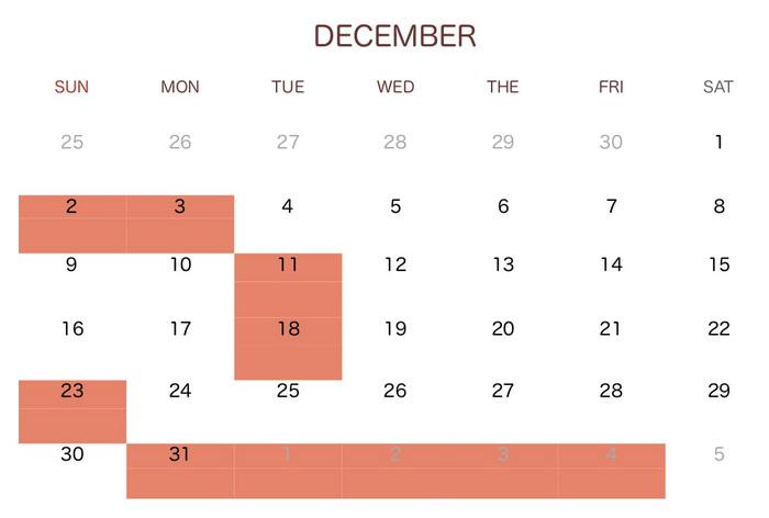 カレンダー201812.jpg