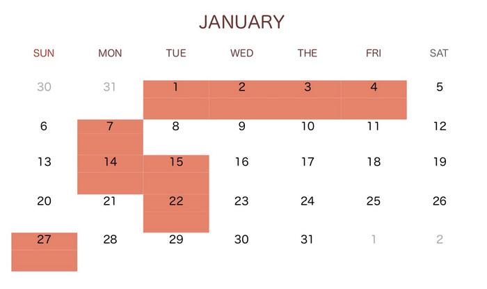 カレンダー201901.jpg