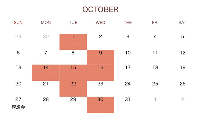 カレンダー201910.jpg