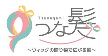 tunakami logo.jpg