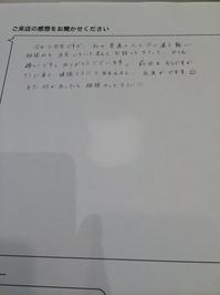 IMG_6871.jpgのサムネイル画像