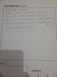 IMG_6993.jpg